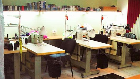 ателье по пошиву и ремонту одежды бизнес